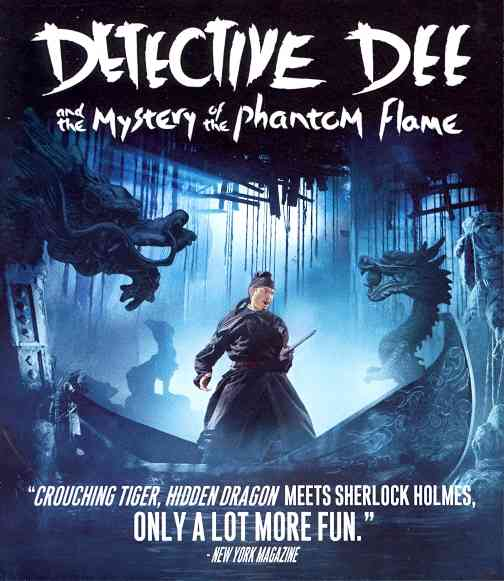 DETECTIVE DEE AND THE MYSTERY OF THE BY DENG,CHAO (Blu-Ray)